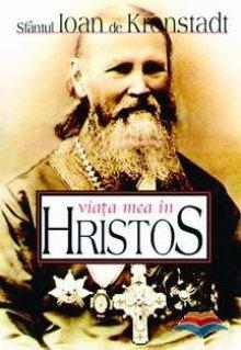 Viata mea in Hristos
