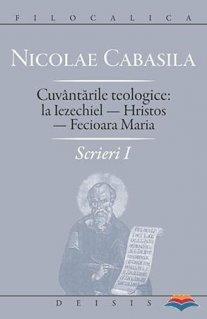 Cuvantarile teologice: la Iezechiel - Hristos - Fecioara Maria