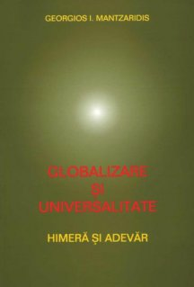 Globalizare si universalitate