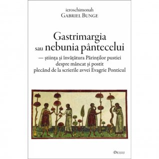 Gastrimargia
